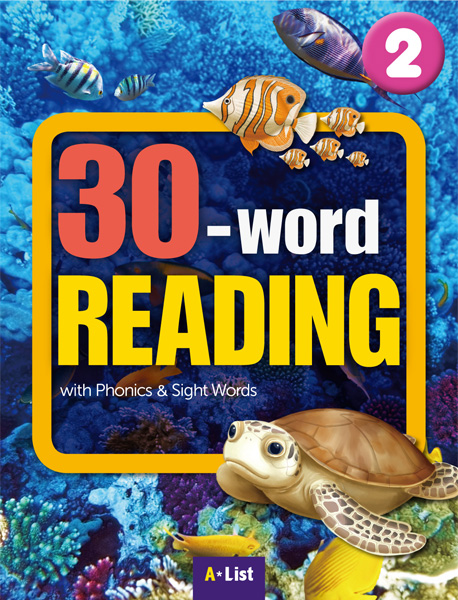 Word Reading 30_2