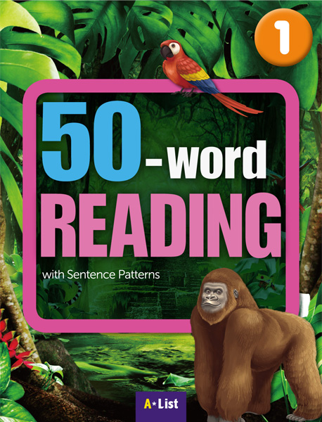 Word Reading 50_1