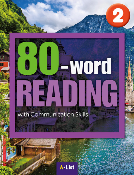Word Reading 80_2